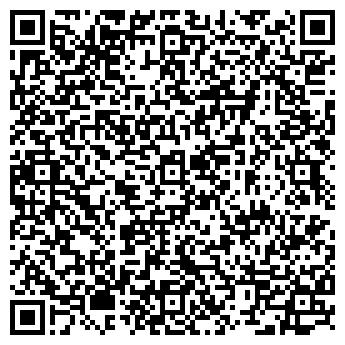 QR-код с контактной информацией организации АНТАРЕС-ПОЛТАВА, ООО