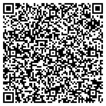 QR-код с контактной информацией организации КОЛОС-КИНОПАЛАЦ, КИНОТЕАТР