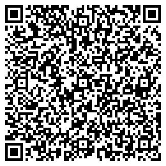 QR-код с контактной информацией организации КРОК, ПКФ, ООО