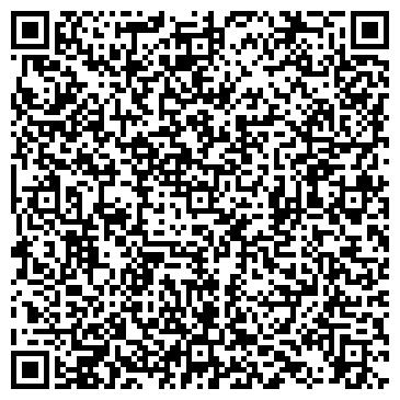 QR-код с контактной информацией организации НАТАЛИ, СВАДЕБНЫЙ САЛОН, ЧП
