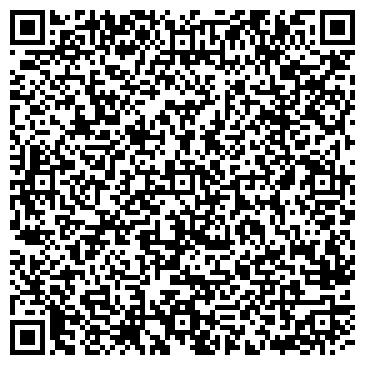 QR-код с контактной информацией организации ПОЛТАВСКОЕ АТП N1628, КОММУНАЛЬНОЕ ГП