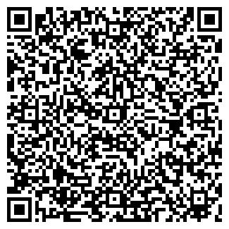 QR-код с контактной информацией организации ВЕНУС, ООО