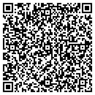 QR-код с контактной информацией организации АСКЕР, ООО