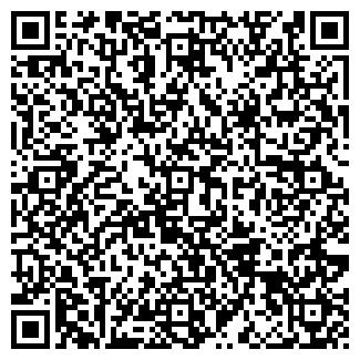 QR-код с контактной информацией организации ТЕХНОТЕРРА