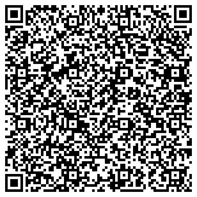 QR-код с контактной информацией организации АРСЕНАЛ, ТВОРЧЕСКИЙ ЦЕНТР, ОБЩЕСТВЕННАЯ ОРГАНИЗАЦИЯ