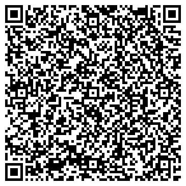 QR-код с контактной информацией организации Дом быта, сервисный центр, ООО Экспресс