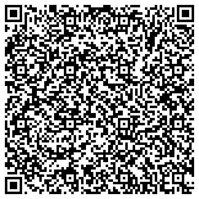 QR-код с контактной информацией организации РАЙОННЫЙ ТОРГОВИЙ ДОМ, ВАТ, ФИЛИАЛ ПОГРЕБИЩЕРАЙАГРОТЕХСЕРВИС