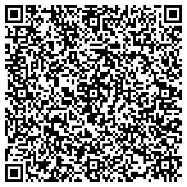 QR-код с контактной информацией организации ПОГРЕБИЩЕНСКИЙ ЗАВОД ЖБИ, КП