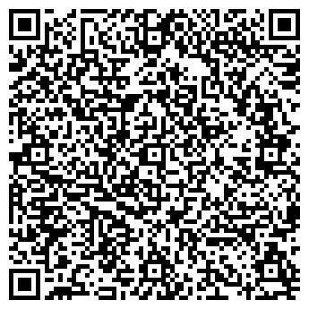 QR-код с контактной информацией организации Сервис Центрпостач