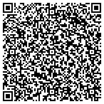 QR-код с контактной информацией организации ДРУЖБА, ФЕРМЕРСКОЕ ХОЗЯЙСТВО