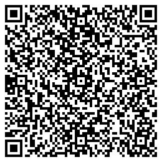 QR-код с контактной информацией организации ПОВСТИН, ОАО