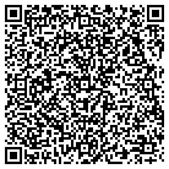 QR-код с контактной информацией организации Нарзан