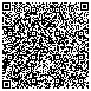 QR-код с контактной информацией организации ЮБИЛЕЙНЫЙ, СТАДИОН, КООПЕРАТИВНОЕ СПОРТИВНОЕ ОБЩЕСТВО