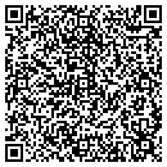 QR-код с контактной информацией организации АНТАГО-ТРЕЙД