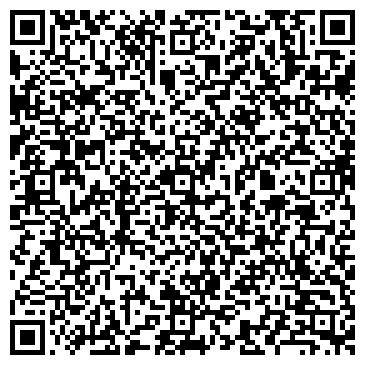 QR-код с контактной информацией организации ВИНСАЛ ООО