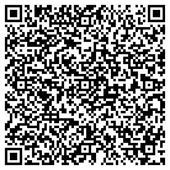 QR-код с контактной информацией организации КОНТИНЕНТ-АГРО, ООО