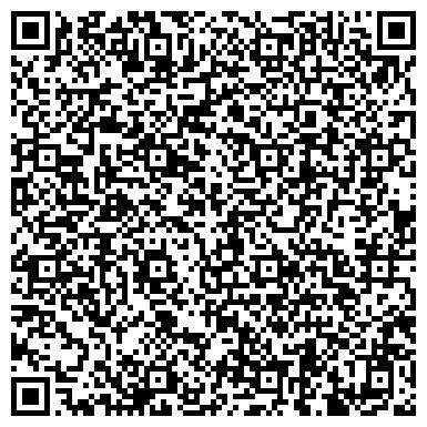 QR-код с контактной информацией организации ПРЕДПРИЯТИЕ ПЕРЕВАЛЬСКОЙ ИСПРАВИТЕЛЬНОЙ КОЛОНИИ N15