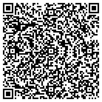 QR-код с контактной информацией организации ФРАУ МАРТА, ЗАО