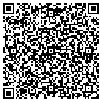 QR-код с контактной информацией организации ВЕГА, ООО