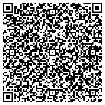 QR-код с контактной информацией организации БАЗАЛЬТОВЫЕ ИЗДЕЛИЯ, ЗАВОД, ООО