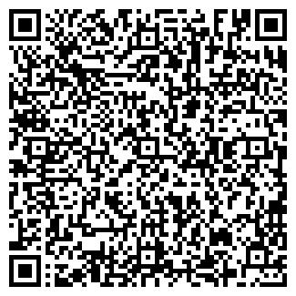 QR-код с контактной информацией организации ООО МАНЕЖ