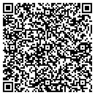 QR-код с контактной информацией организации МЕДИС-Т