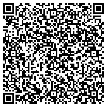 QR-код с контактной информацией организации ПАВЛОГРАДЖИЛСТРОЙ, ОАО