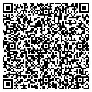 QR-код с контактной информацией организации МОРОЗКО, КП