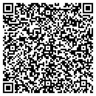 QR-код с контактной информацией организации ИМ.ОЛЬШАНЦЕВ, ЗАО