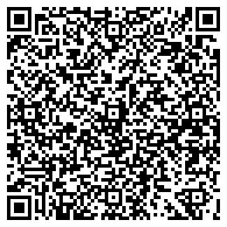 QR-код с контактной информацией организации ОЛЬВИЯ