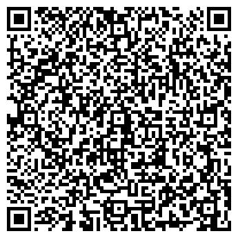 """QR-код с контактной информацией организации """" ШУСТОВ"""""""
