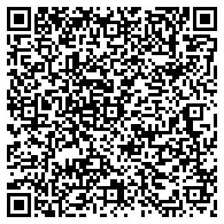 QR-код с контактной информацией организации ГАЙ, ПТФ, ЧП