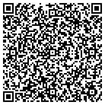 QR-код с контактной информацией организации СЕЛЕЗНЕВ И КО, ООО