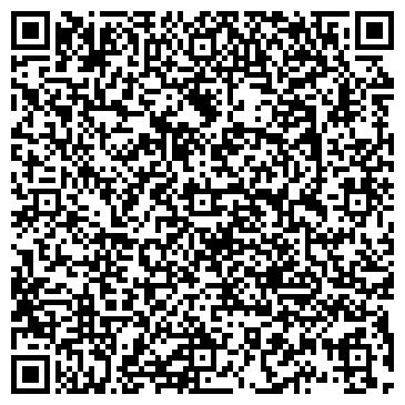 QR-код с контактной информацией организации ЧЕРНИГОВСКИЙ МЕХАНИЧЕСКИЙ ЗАВОД, ЗАО