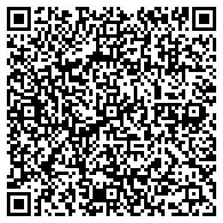 QR-код с контактной информацией организации ПИВДЕННЫЙ, АБ