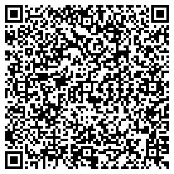 QR-код с контактной информацией организации КАРГОТРАНС, ООО