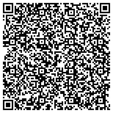 QR-код с контактной информацией организации ЧЕРНИГОВСКОЕ ОБЛАСТНОЕ УПРАВЛЕНИЕ ЛЕСНЫМ ХОЗЯЙСТВОМ, ГП