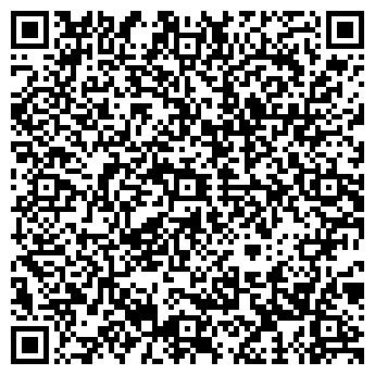 QR-код с контактной информацией организации КРЫМБИЗНЕССЕРВИС