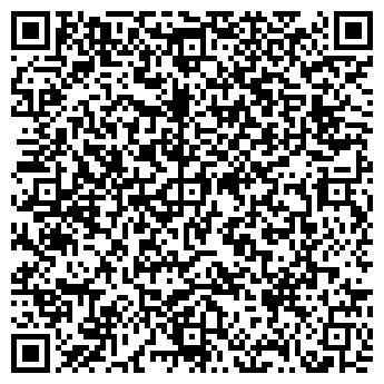 """QR-код с контактной информацией организации """"Венеция"""""""