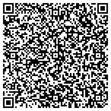 QR-код с контактной информацией организации Странник