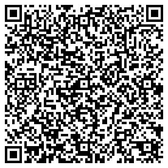 QR-код с контактной информацией организации КОМПИК SERVICE