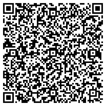 """QR-код с контактной информацией организации """"Зея"""""""