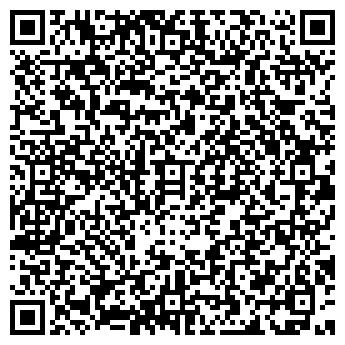 QR-код с контактной информацией организации ВИТМАРК-УКРАИНА, ООО