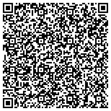 QR-код с контактной информацией организации ЧЕРНИГОВСКИЙ ЗАВОД СТРОИТЕЛЬНЫХ МАТЕРИАЛОВ, ООО