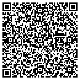QR-код с контактной информацией организации КОМБИНАТ, ЗАО