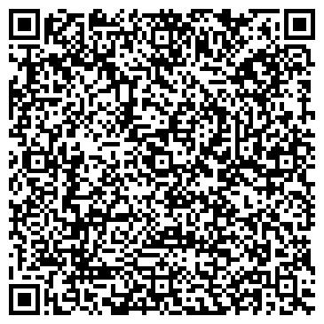 QR-код с контактной информацией организации ООО КМВ-Аква