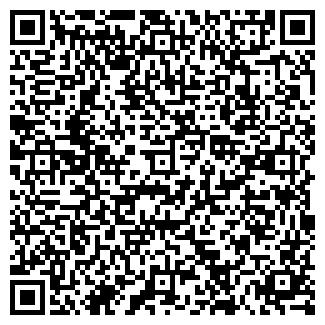QR-код с контактной информацией организации АВИАКАССЫ