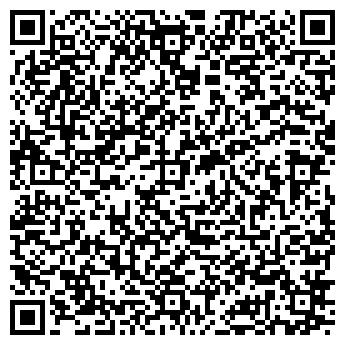 QR-код с контактной информацией организации ВАЛОВАЯ Н.В., СПЛ ФЛ