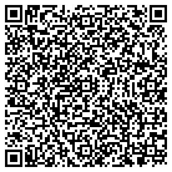 QR-код с контактной информацией организации ЧЕРНИГОВРЫБХОЗ, ОАО