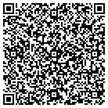 QR-код с контактной информацией организации ФРАНЦУЗСКИЙ ДВОРИК